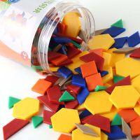 蒙氏早教玩具数学教学仪器正方形三角形多边形认知片梦幻几何块积木