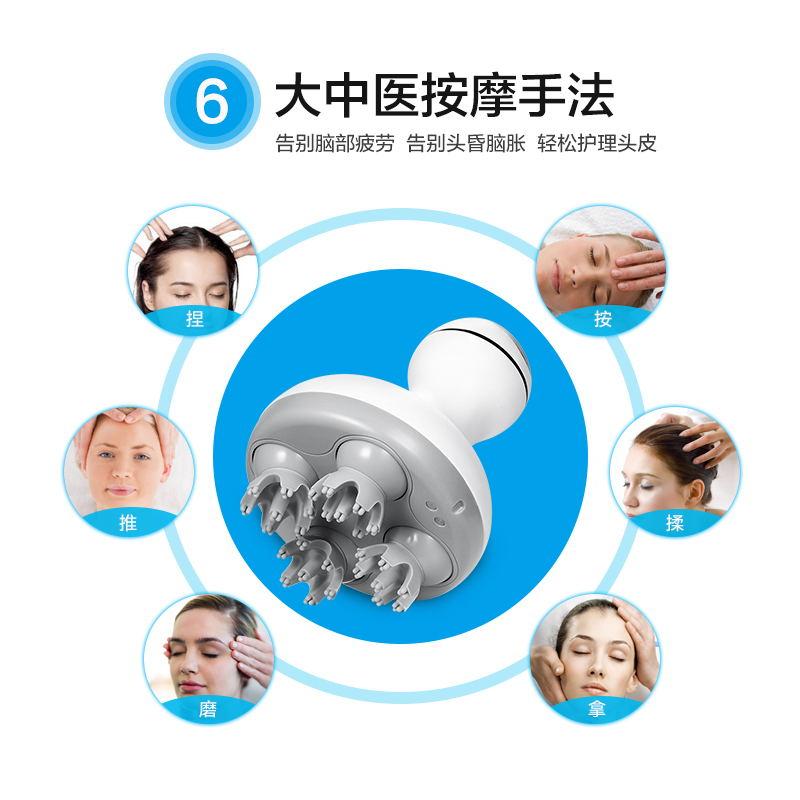 多功能头部理疗仪塑料头部按摩器