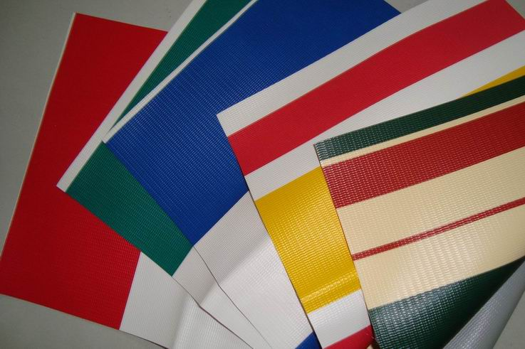 PVC彩条夹网布