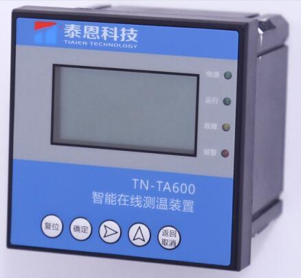 泰恩科技无线测温之tn-ta600h分布式温度采集主机