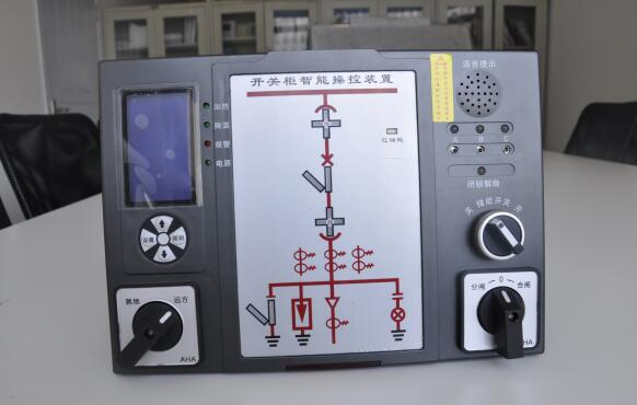 泰恩科技高压开关柜智能操显装置tc200