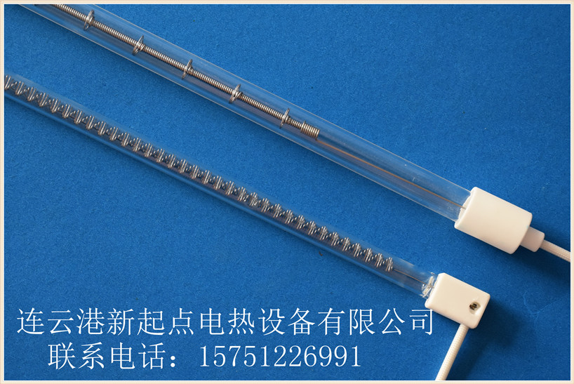 卤素石英加热管——连云港新起点电热设备有限公司