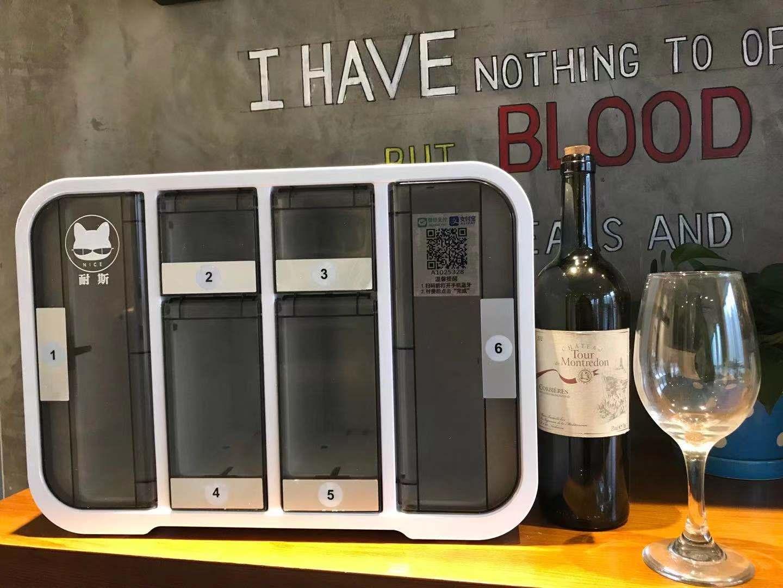 酒店耐斯迷你售货机耐斯自动售货机:不容忽视的销售方式