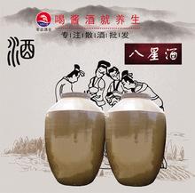 茅台镇酒厂特价批发纯粮食坤沙酱香型原浆酒53度大曲白酒仅此一天