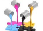 橡胶专用纳米氧化钛
