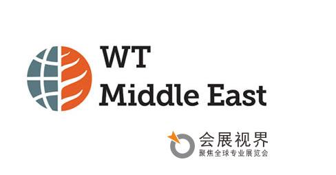2020年中东电子烟贸易水烟迪拜展
