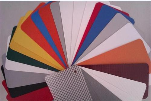 pvc夹网布供应商,厂家大量供货