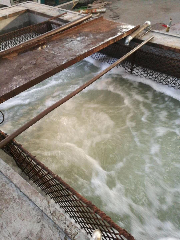 山东思科工业介质水溶性淬火液热处理淬火介质供应