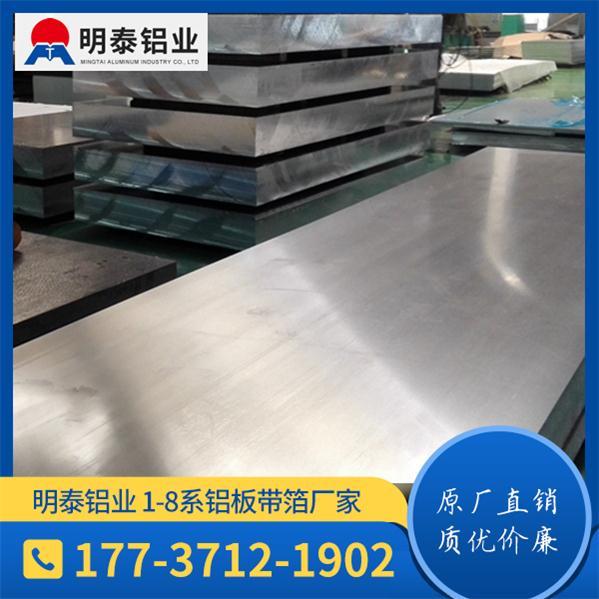 3003深冲铝板厂家,原厂直销,价格优惠