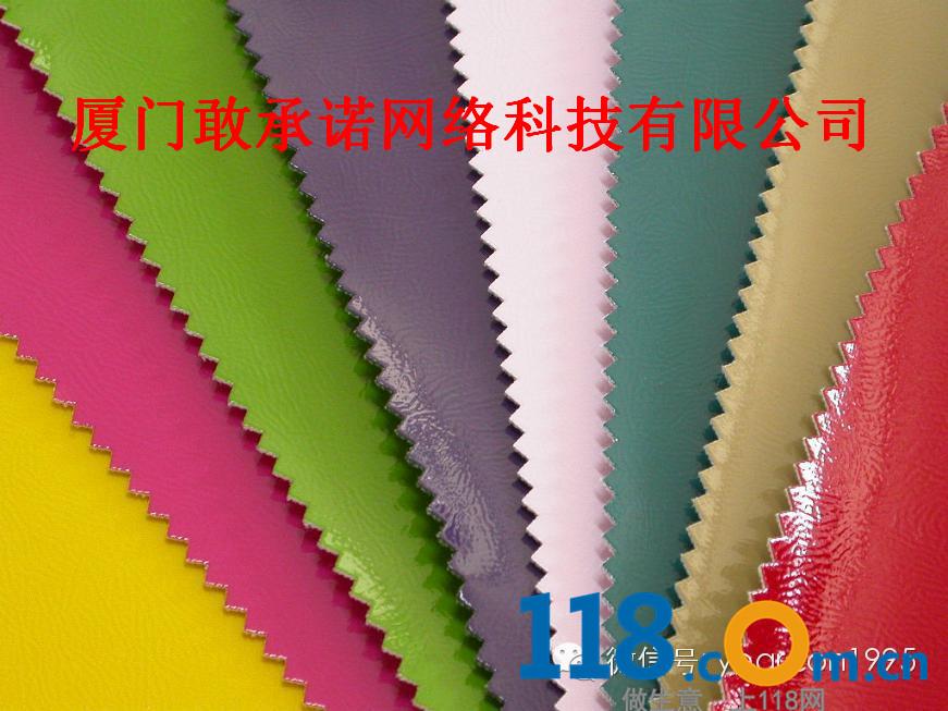 PVC成分和特点