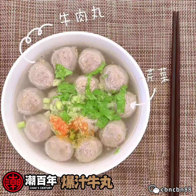潮汕正宗手打牛肉丸品牌潮百年