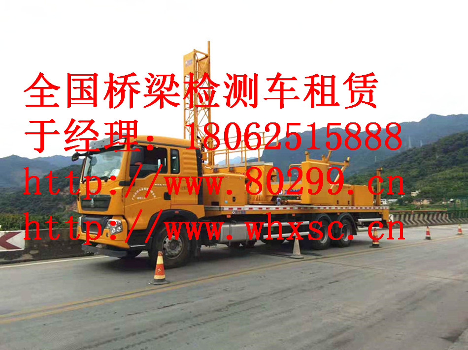 临川14米桥梁检测车租赁,广昌16米桥检车出租服务周到