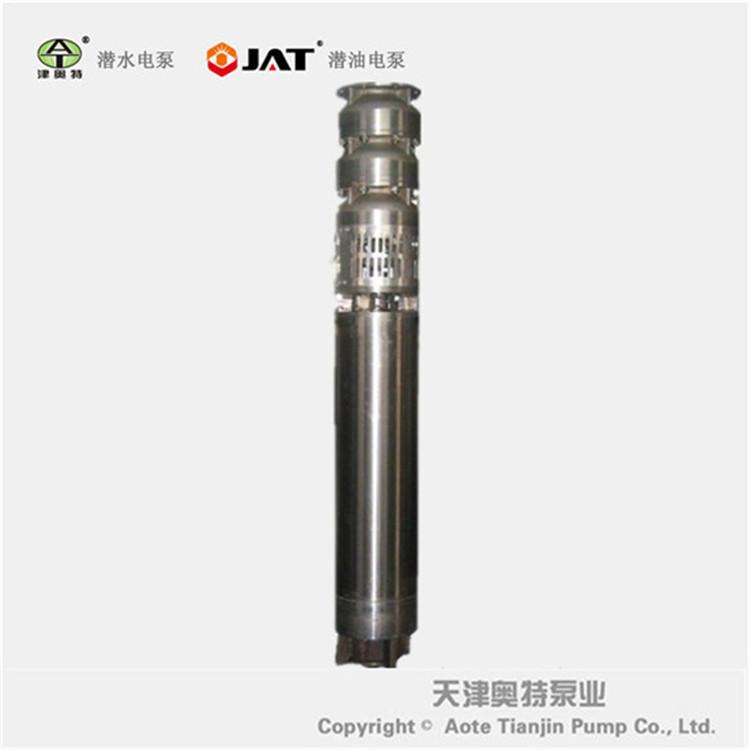 2205双相钢热水潜水电泵_原理_现货供应