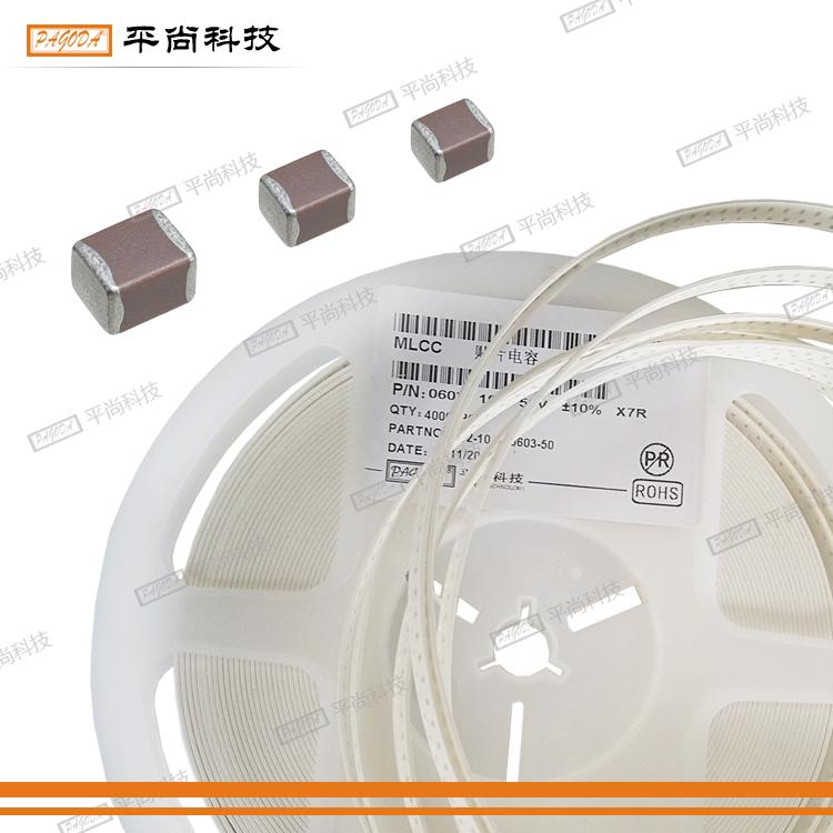 陶瓷电容厂家 供应多规格贴片电容 免费供样